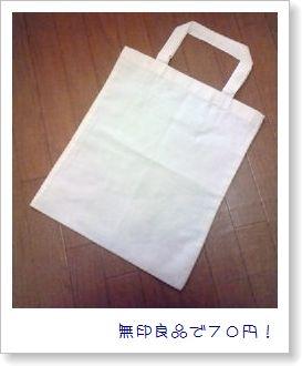 70円.jpg