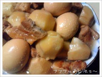 里芋と豚バラ.jpg